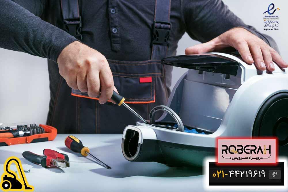 Vacuum-Cleaner-Repair